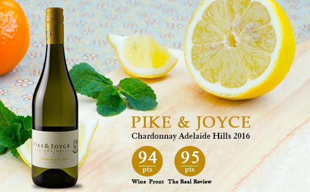 【高分力荐】Pike & Joyce Chardonnay Adelaide Hills 2016