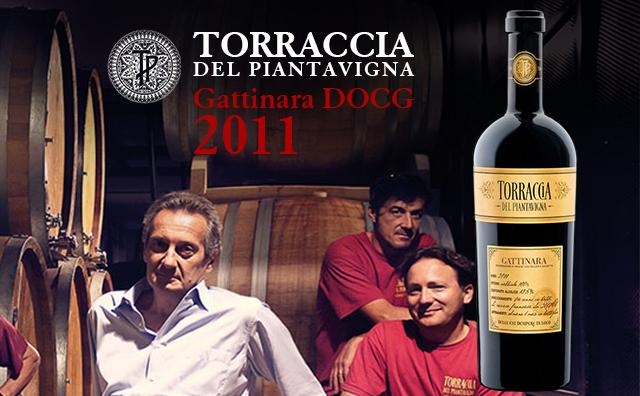 【特荐趣尝】Torraccia del Piantavigna Gattinara DOCG 2011