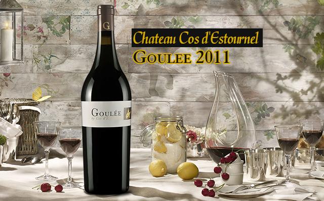 【列级名家出品】Chateau Cos d'Estournel Goulee 2011