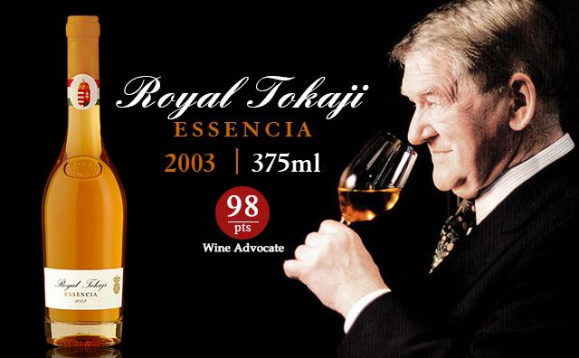 【WA 98】Royal Tokaji Essencia 2003 375ml 均价76折