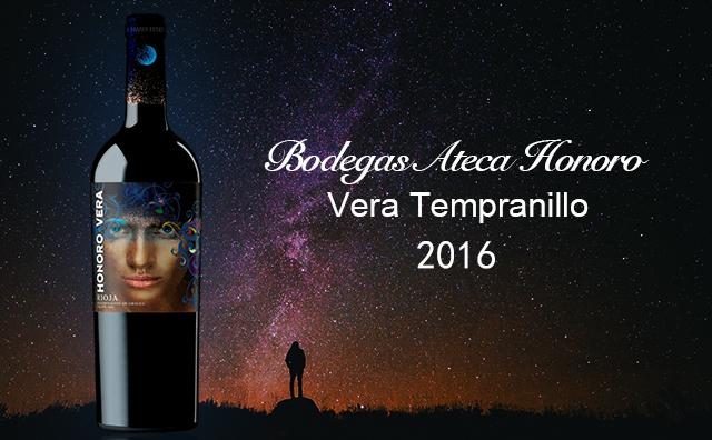 【奥斯卡姐妹花】Bodegas Ateca Honoro Vera Tempranillo 双支套装