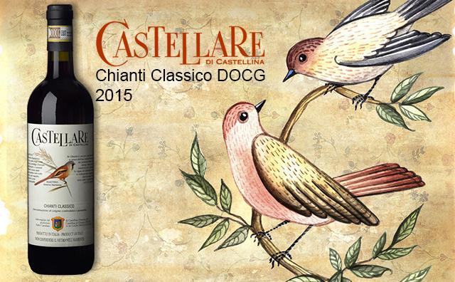 【CC战斗机】Castellare di Castellina Chianti Classico DOCG 2015
