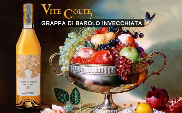 【暖心酒】Vite Colte Grappa di Barolo Invecchiata