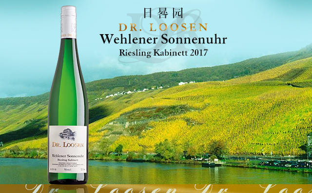 【日晷园佳酿】Dr. Loosen Wehlener Sonnenuhr Riesling Kabinett 2017