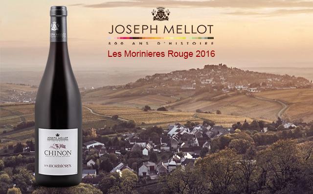 【精品趣尝】Joseph Mellot Chinon Les Morinieres Rouge 2016 双支套装
