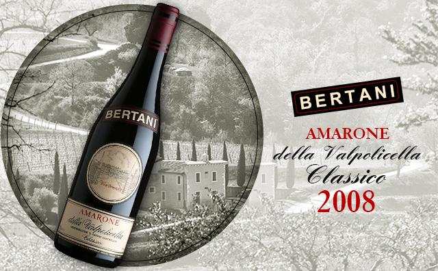 【鼎级名庄】Bertani Amarone della Valpolicella Classico 2008