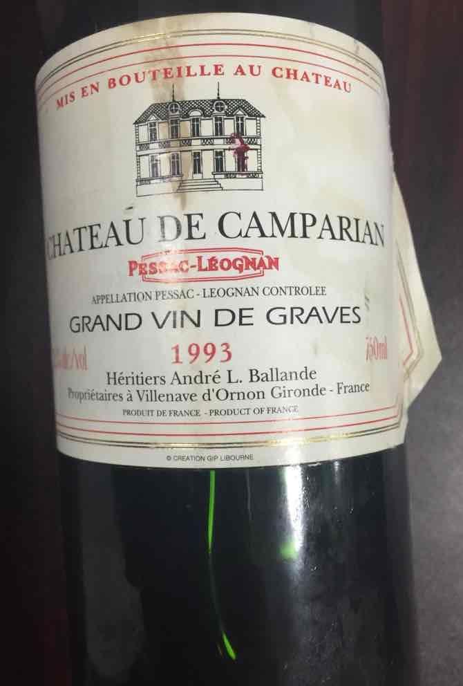 康巴里昂城堡干红葡萄酒Chateau de Camparian