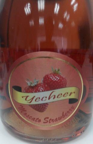 意彩草莓味起泡葡萄酒Yecheer Sparkling Moscato Cocktail Strawberry