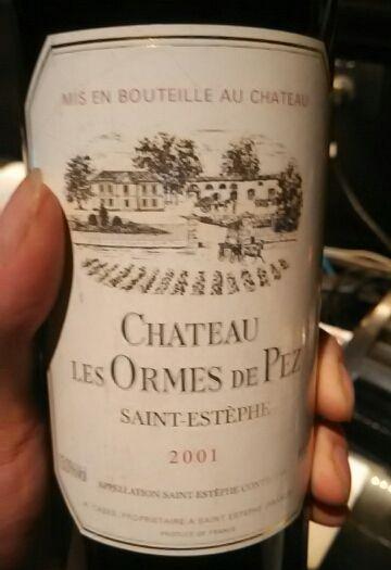 奥美斯庄园干红Chateau Les Ormes de Pez