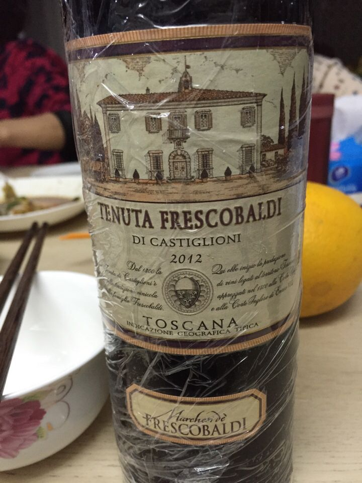花思蝶卡斯迪格里富莱斯科巴干红Marchesi de Frescobaldi Tenuta Frescobaldi di Castiglioni