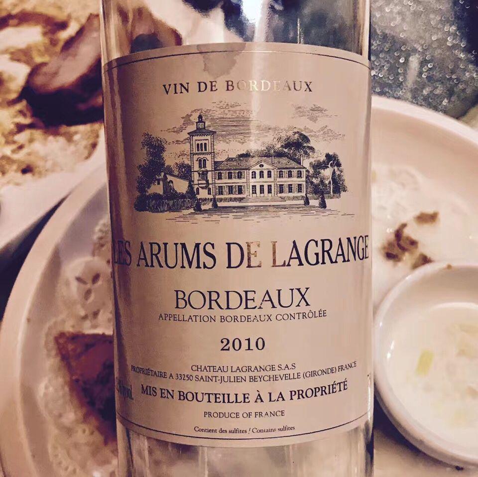拉格喜庄园干白Les Arums de Lagrange