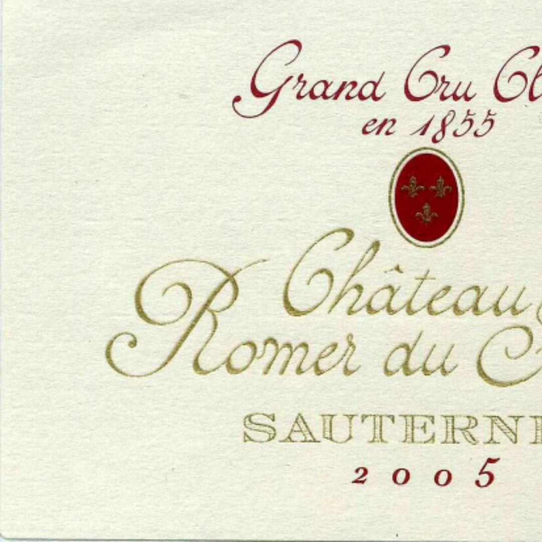 罗曼莱酒庄贵腐甜白Chateau Romer du Hayot