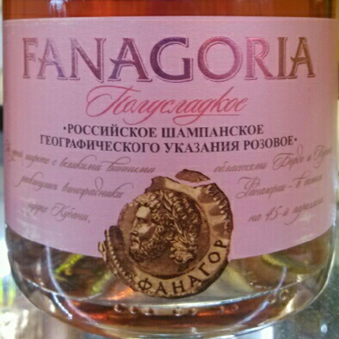 法纳玫瑰半甜起泡酒Fanagoria Rose Semi-Sweet Sparkling