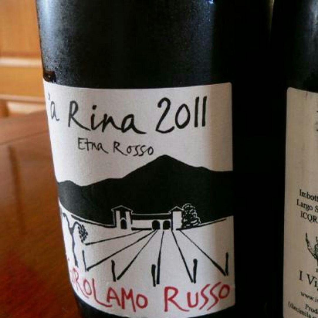 吉罗拉索阿丽娜干红Girolamo Russo 'A Rina etna rosso