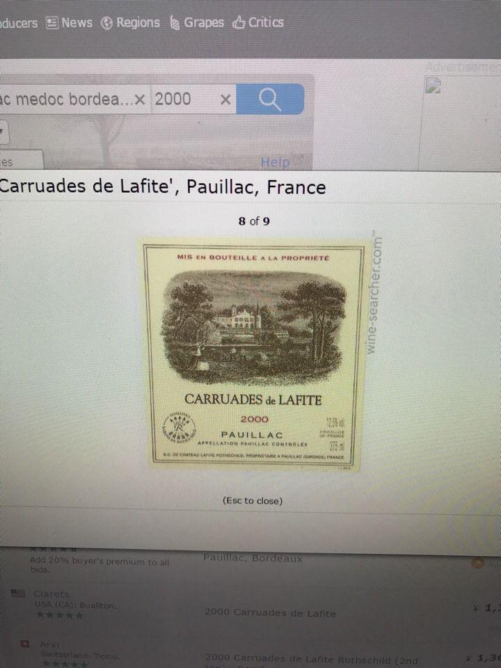 拉菲珍宝干红Carruades de Lafite