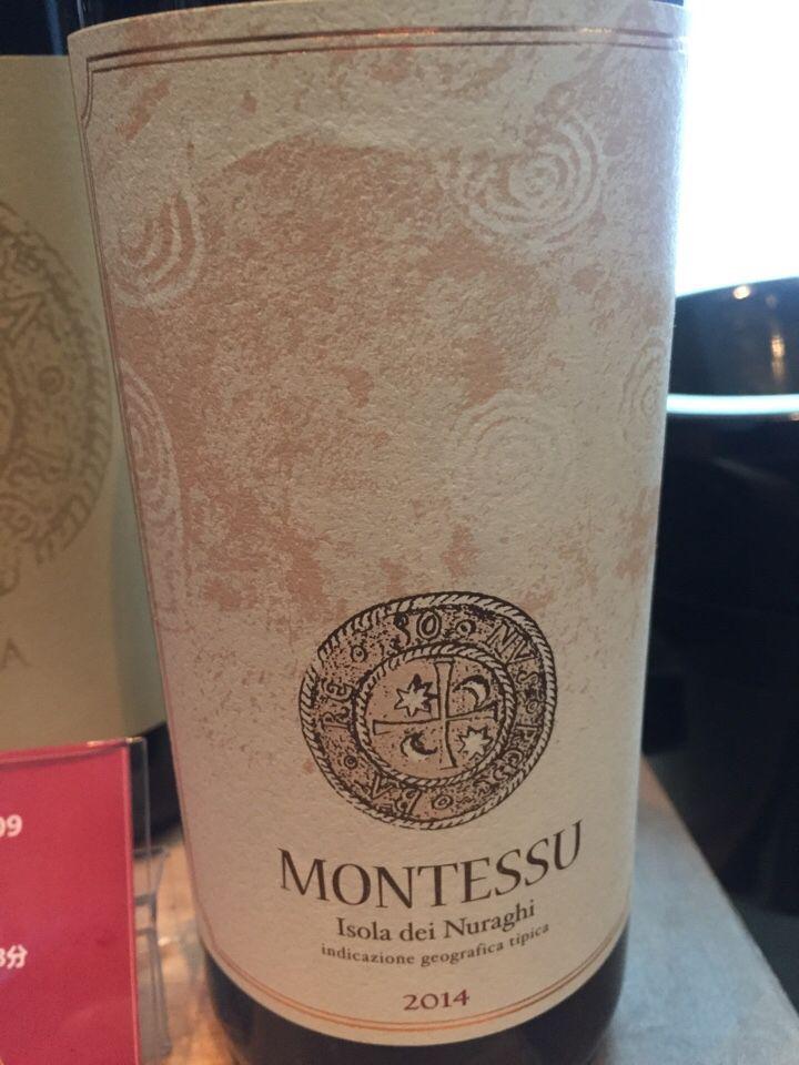 西施梦特酥干红Montessu