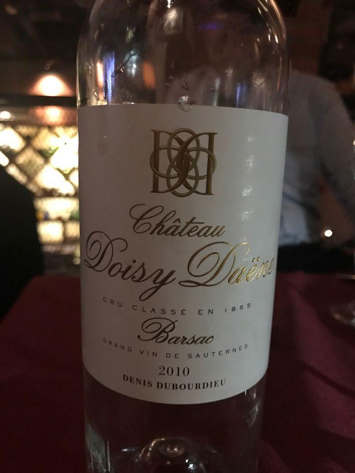 多西戴恩苏岱贵腐甜白Chateau Doisy-Daene Sauternes
