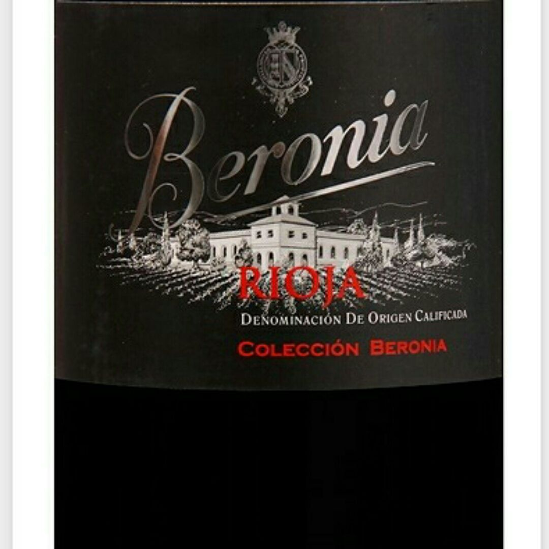 贝尔莱特选天堡干红Beronia COLECCION