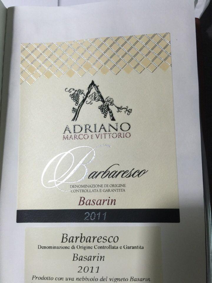 阿维塞拉德维巴巴莱斯科干红Adriano Marco e Vittorio Barbaresco Sanadaive