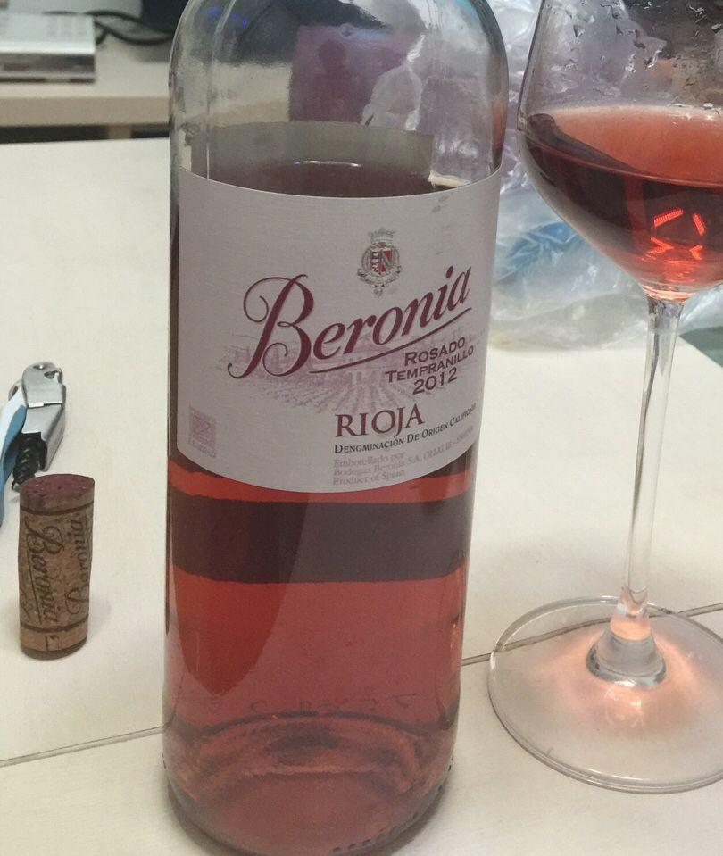 贝尔莱桃红Beronia Rosado