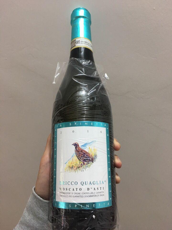 诗培纳莫斯卡托阿斯蒂微起泡La Spinetta Bricco Quaglia Moscato d Asti