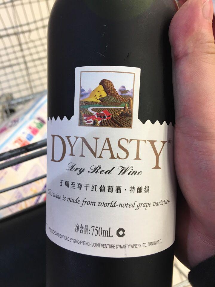 王朝白半干白Dynasty Muscat White Medium Dry