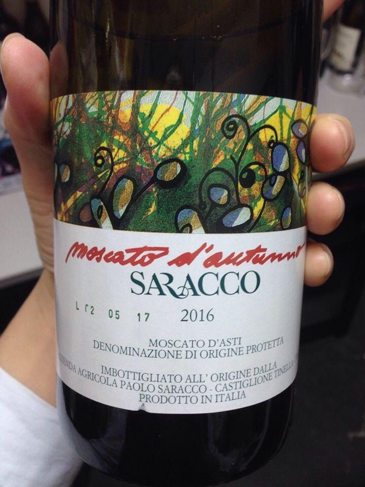 宝萨柯酒庄阿斯蒂低醇起泡葡萄酒Paolo Saracco Moscato d'Asti