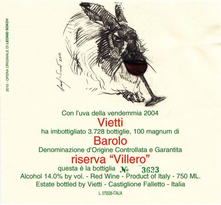 维埃蒂珍藏巴罗洛维勒洛干红Vietti Barolo Riserva Villero