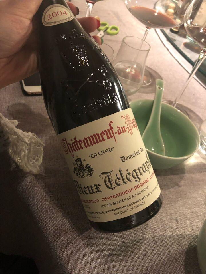 老电报酒庄干白Domaine du Vieux Telegraphe Blanc