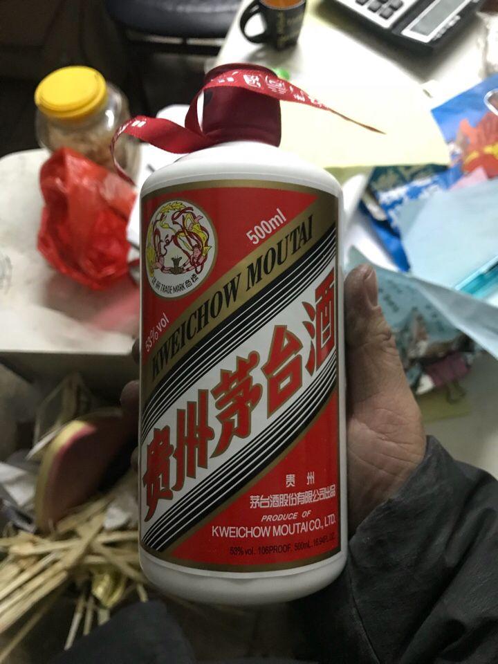 贵州茅台酒新飞天53度Kweichow Moutai