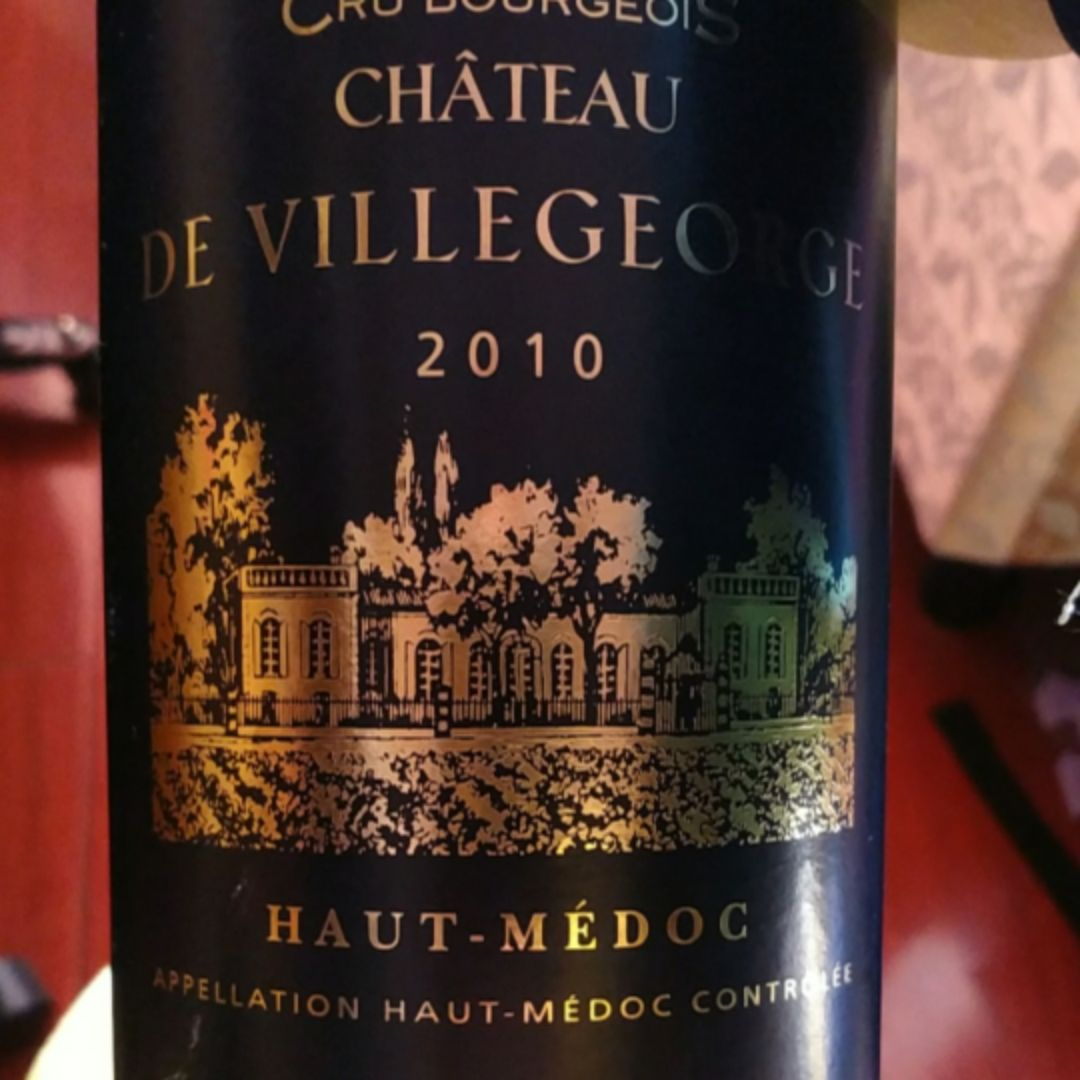 乔治城酒庄干红Chateau de Villegeorge