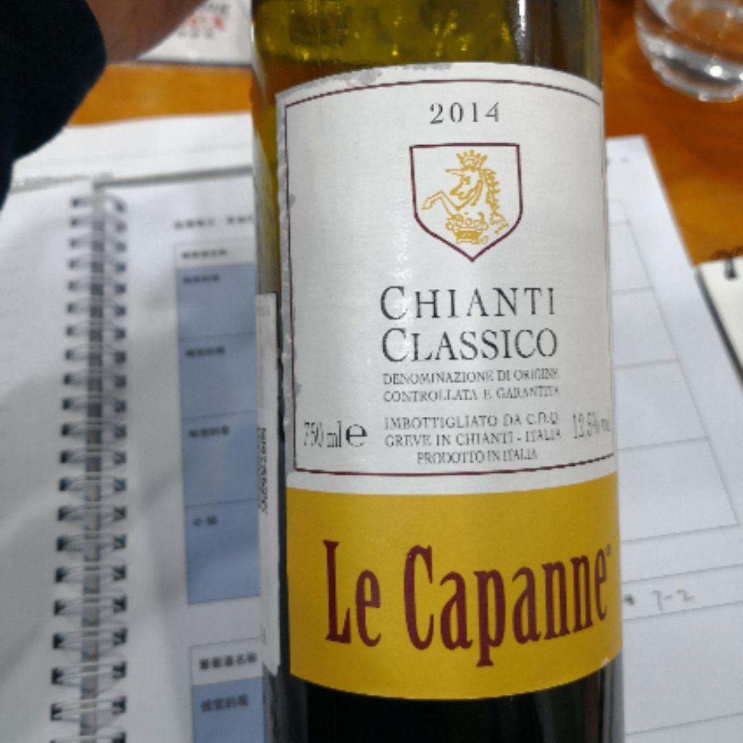 库尔切托木屋干红Castello di Querceto Le Capanne