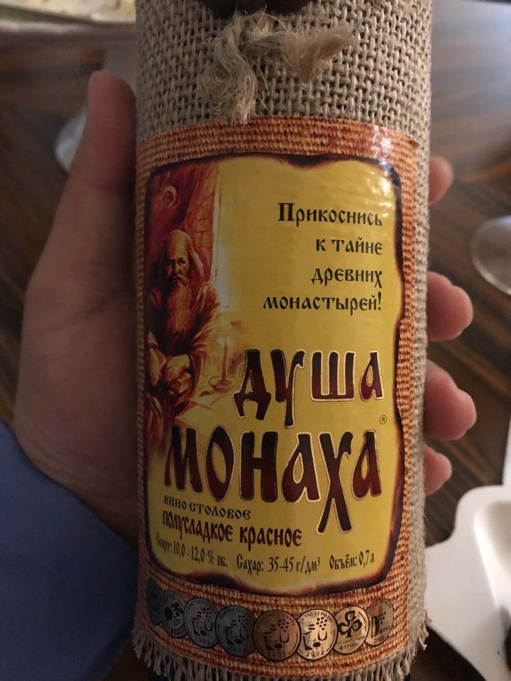 摩尔多瓦修道士灵魂半干红Aywa Mohaxa Monk's Soul