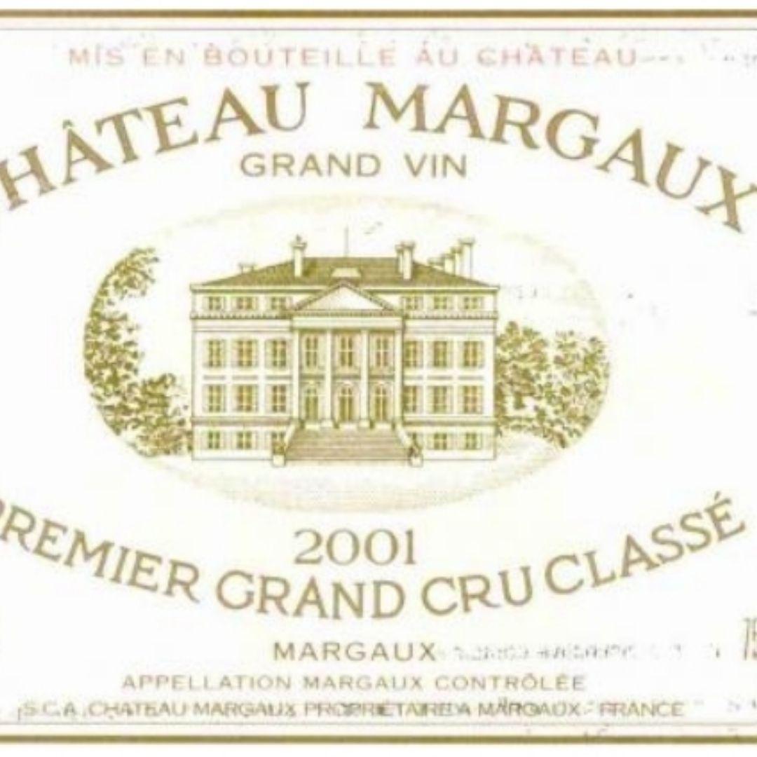 玛歌酒庄干红Chateau Margaux