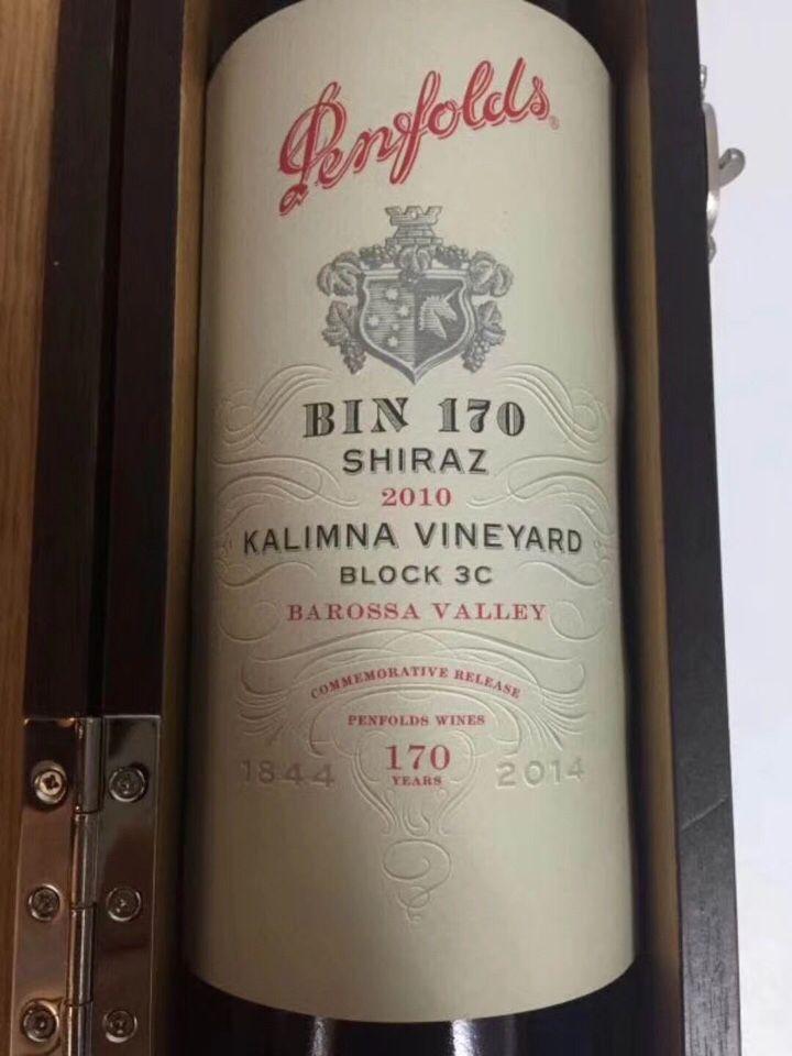奔富Bin170卡琳娜园设拉子干红 Penfolds Bin170 Kalimna Shiraz