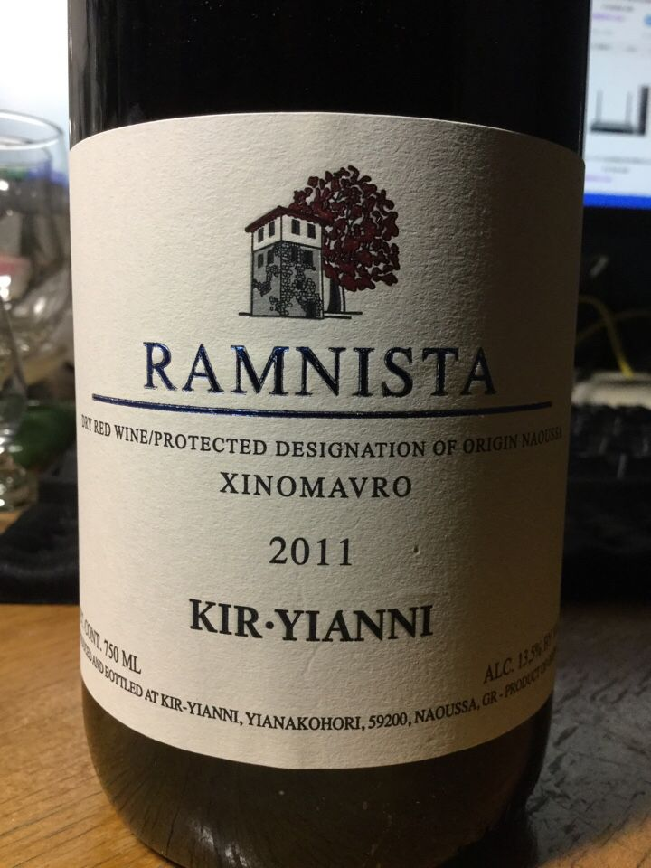Kir-Yianni Estate Ramnista