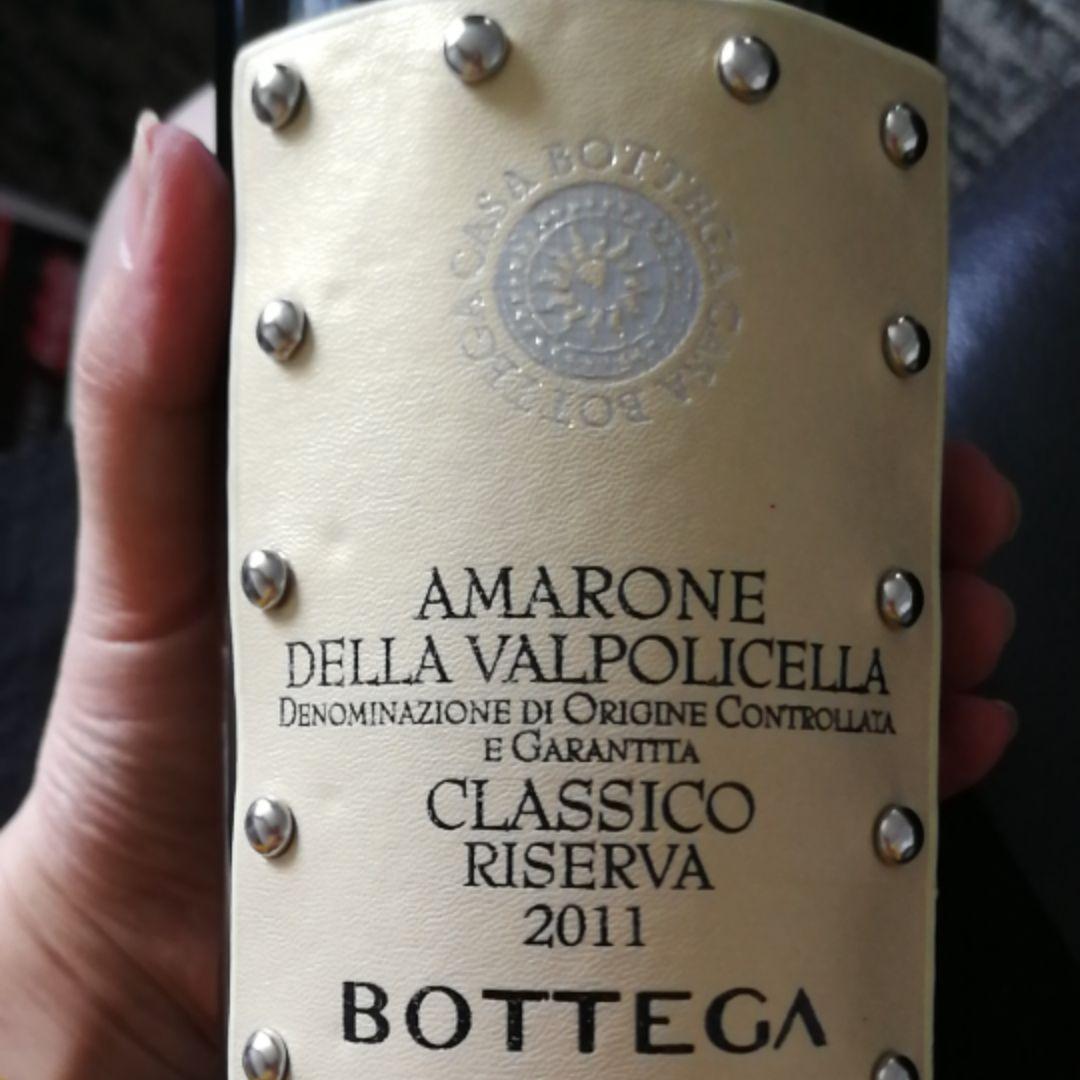 波特嘉云裳阿马罗尼干红Bottega Amarone Classico Riserva
