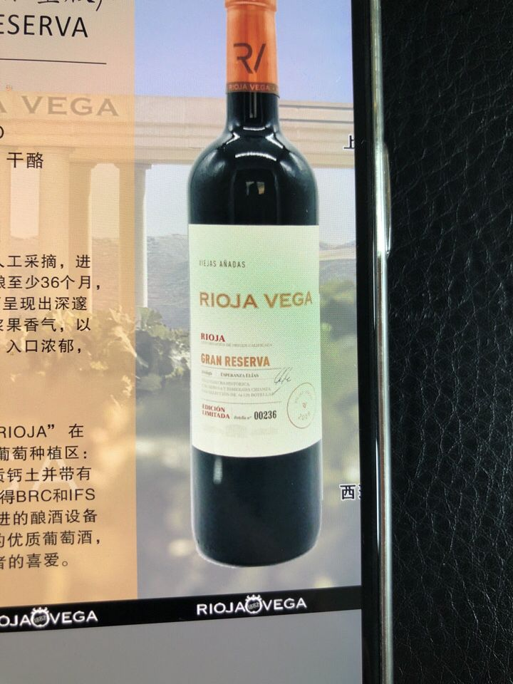 Rioja Vega Gran Reserva