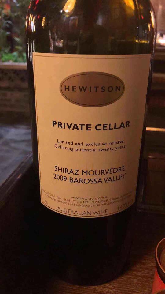 紫蝴蝶私人窖藏西拉慕合怀特干红Hewitson Private Cellar Shiraz - Mourvedre