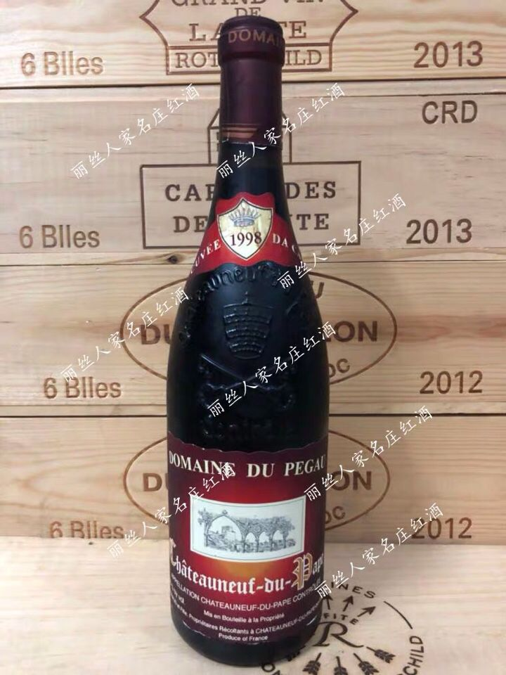 佩高准则系列干红Domaine du Pegau Cuvee Maxim