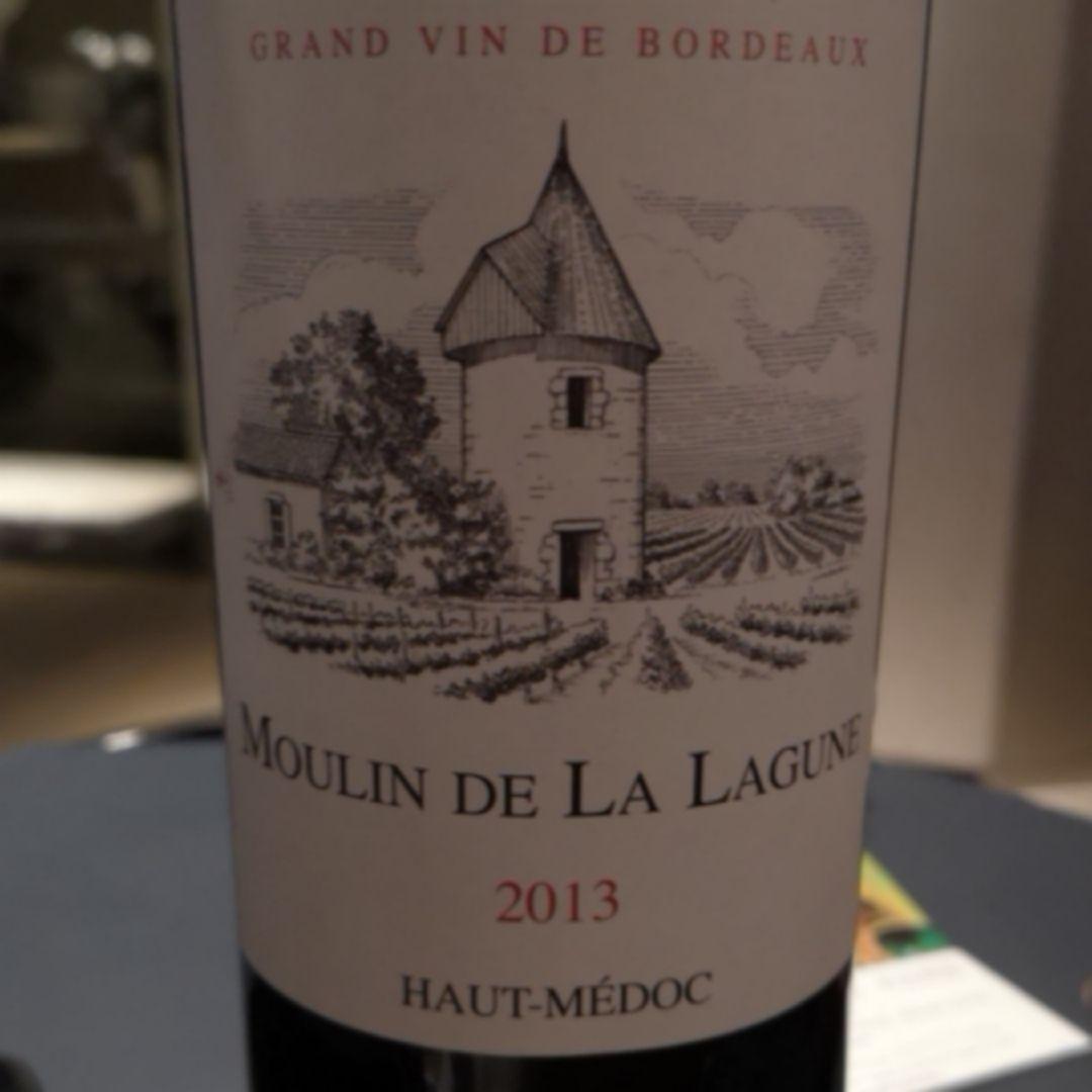 拉拉贡酒庄副牌干红Moulin de La Lagune