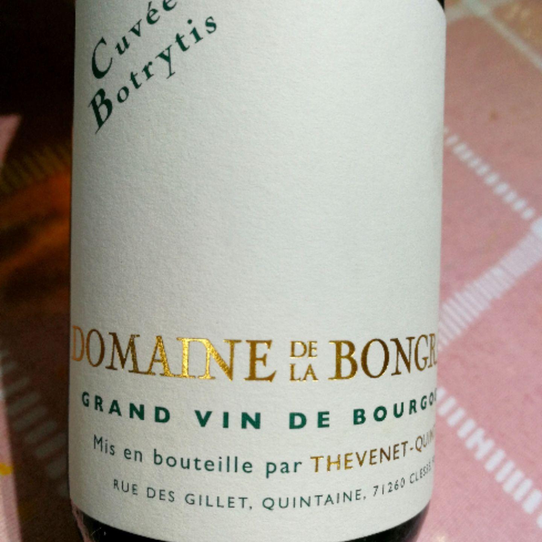 Jean Thevenet Domaine de la Bongran Vire-Clesse Cuvee Tradition E.J. Thevenet