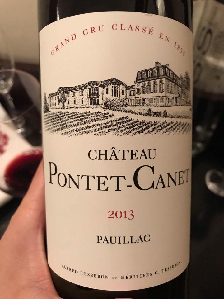 庞特卡奈酒庄干红Chateau Pontet-Canet