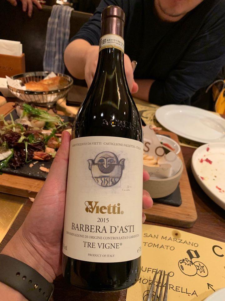 维埃蒂特雷维涅阿尔蒂巴贝拉干红Vietti Barbera d'Asti Tre Vigne