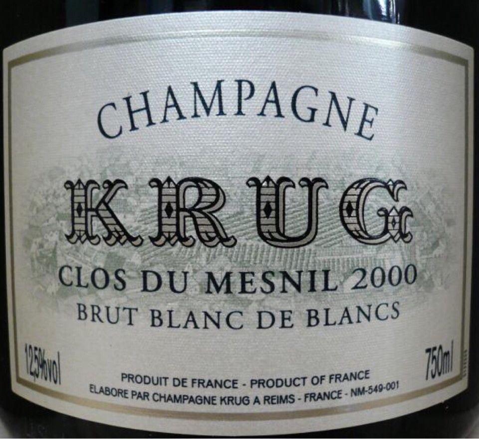 库克罗曼尼钻石香槟Champagne Krug Clos du Mesnil