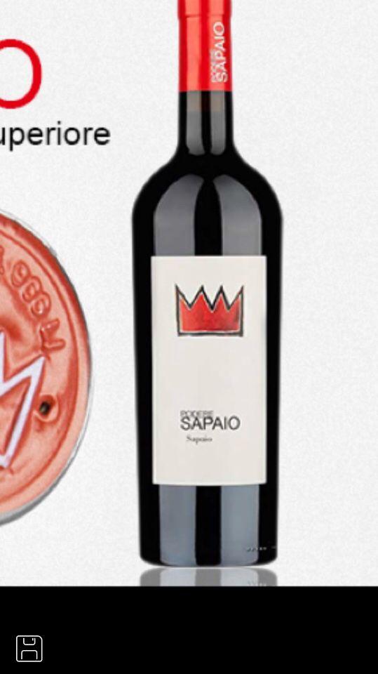 赛帕雅酒庄红冠干红Podere Sapaio Sapaio