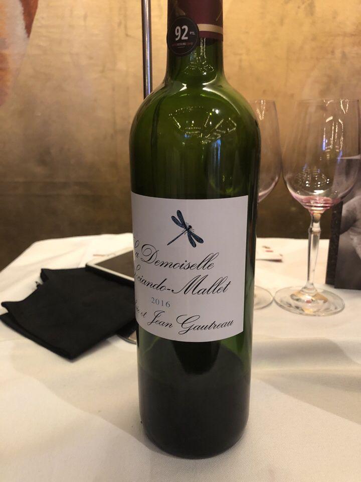 马利酒庄副牌干红La Demoiselle de Sociando-Mallet