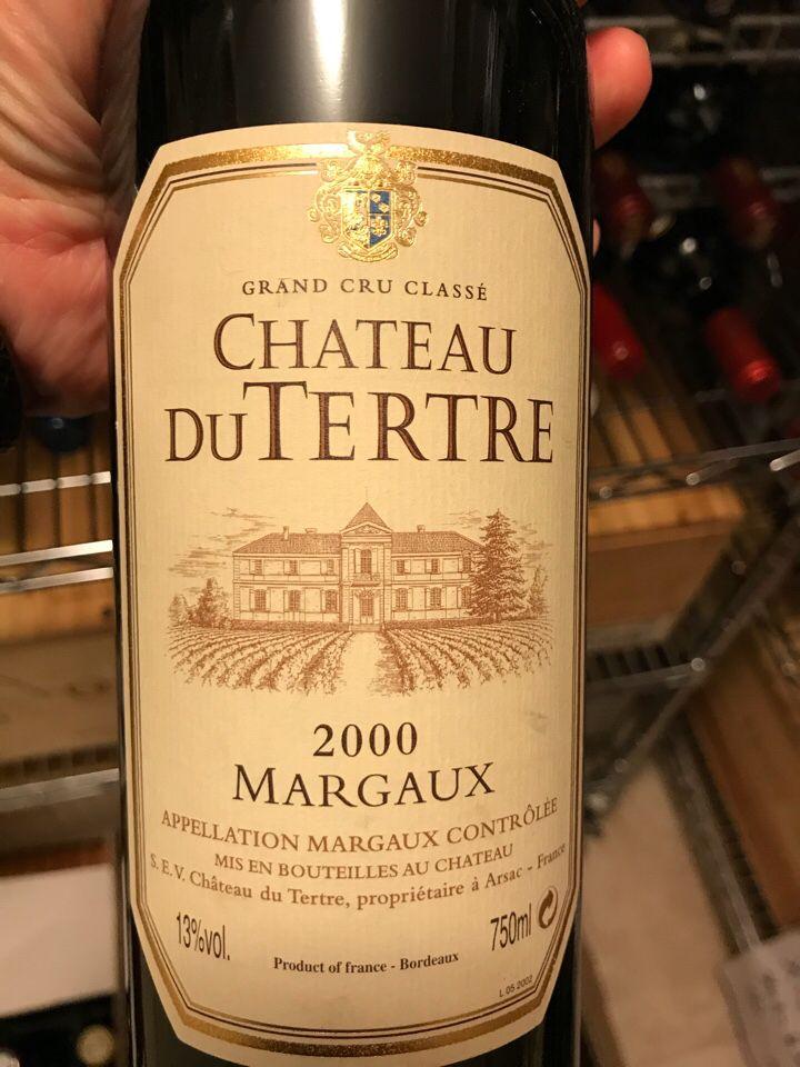 杜特酒庄干红Chateau du Tertre