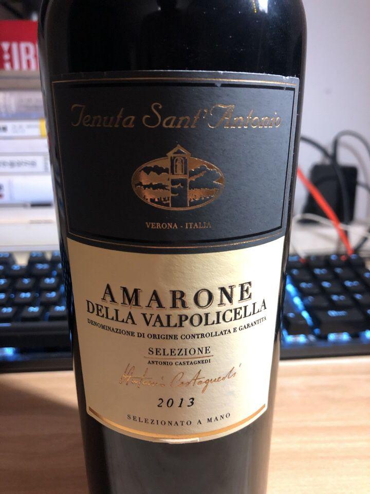 圣安东尼奥阿玛罗尼干红Tenuta Sant Antonio Amarone