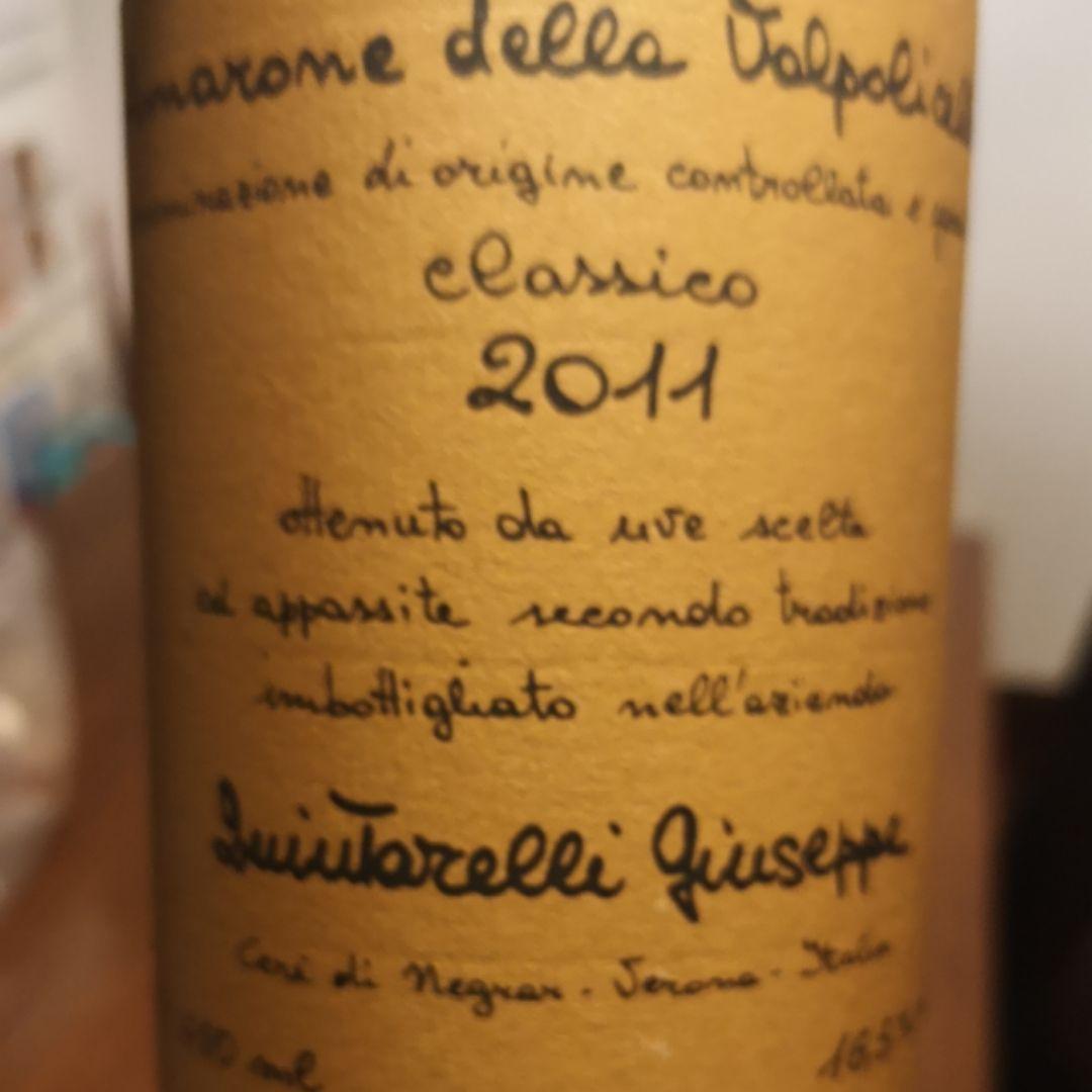 琨塔奈利阿玛隆尼珍藏干红Giuseppe Quintarelli Amarone della Valpolicella